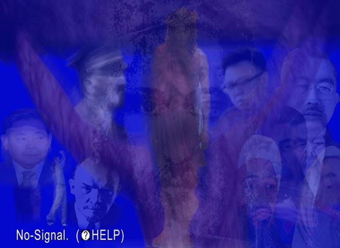 No_Signal__Blue(Help)_Oh!_My_God,__113x75cm,__Lenticular,_2008.jpg