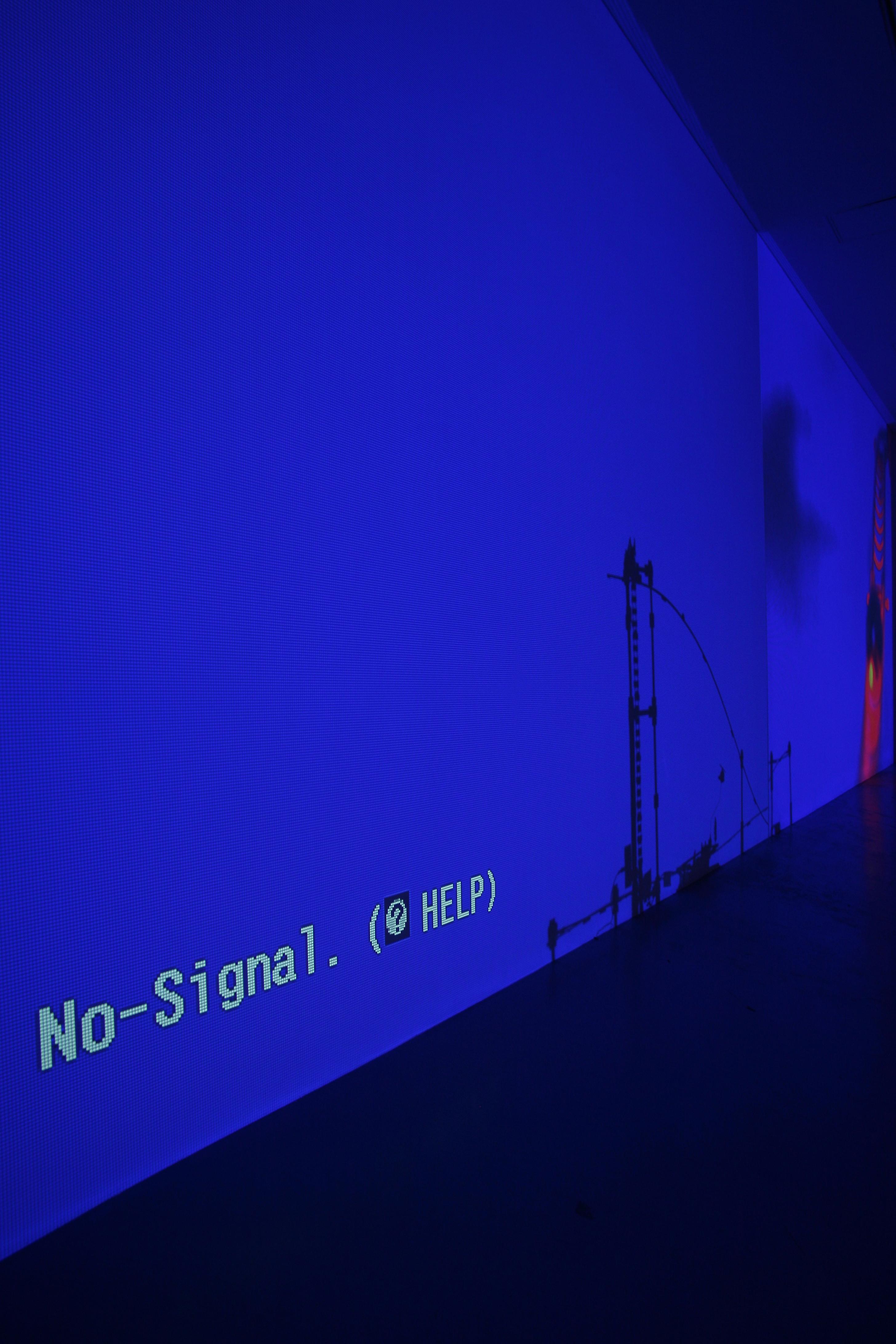 No-signal 2007