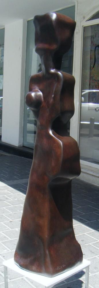 Caro Bronze 118x30x30cm