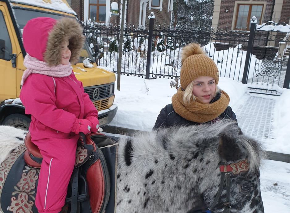 Оплатили аренду лошадей на детский Новый год