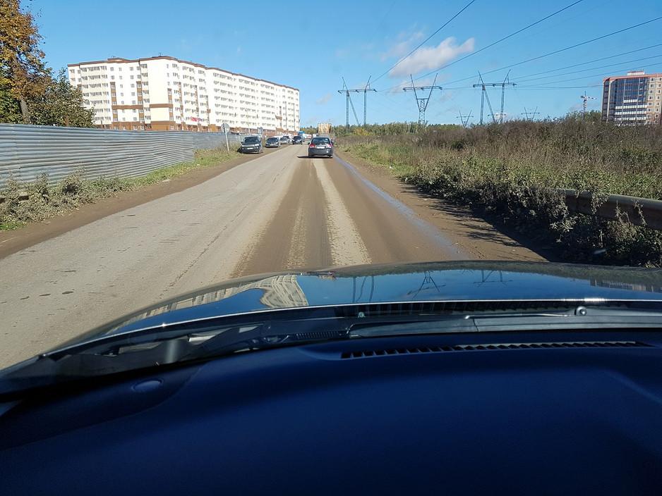 Постоянно грязная дорога