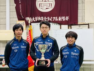 第31回 西日本学生スポーツ射撃選手権大会