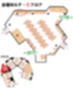 MAP2019haku.jpg