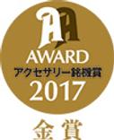 relaxa award 1.png