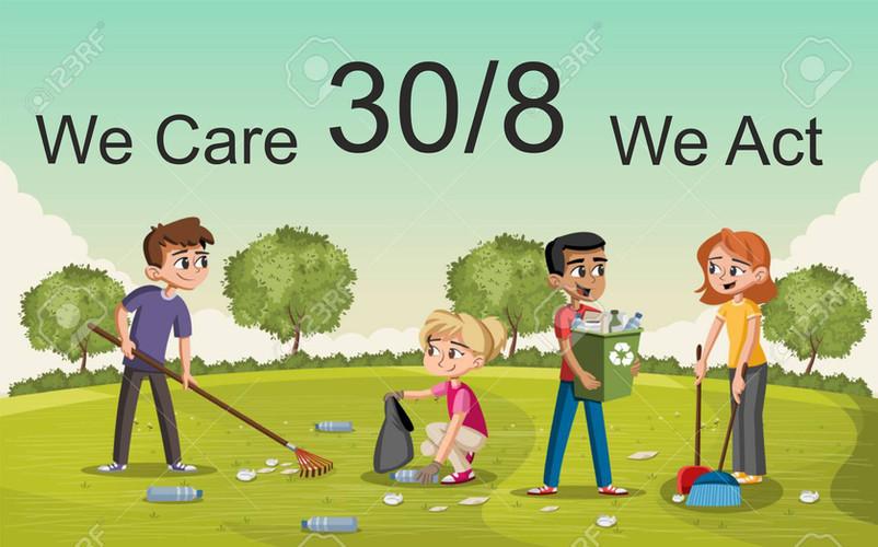 we care w e act cover.jpg