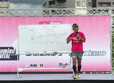 大阪30K 冬大会の説明資料です。