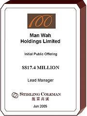 20050600 Man Wah Holdings Limited.jpg