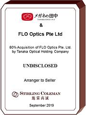 20190930 Tanaka Optical_Eng.png
