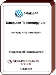 20190830 Datapluse Technology_Eng.png