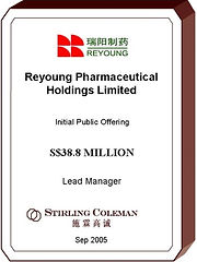 20050900 Reyoung Pharmaceutical Holdings