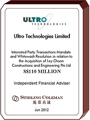 20120600 Ultro Technologies Limited.png