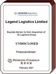 20210326 Legend Logistics_english.jpg