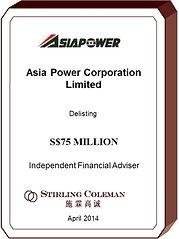 20140415_Aais power_Eng.jpg