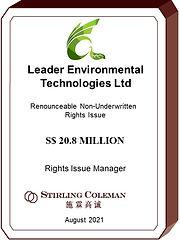 20210805 Leader Env Tech (Rights)_Eng.jpg