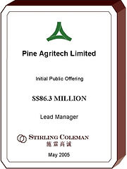 20050500 Pine Agritech Limited.jpg