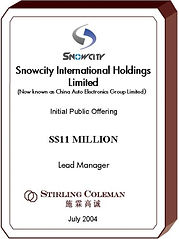 20040700 Snowcity International Holdings