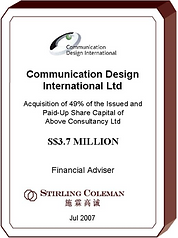 20070700 Communication Design Intl. Ltd_