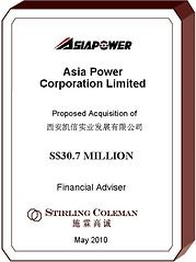 20100500 Asia Power Corp. Ltd._ENG.png