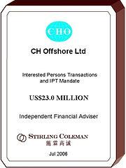 20060700 CH Offshore Ltd.jpg