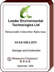 20200900 Leader Environment.jpg