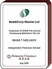 20060800 SembCorp Marine Ltd.jpg