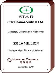 20190917 Star Pharmaceutical_Eng.png
