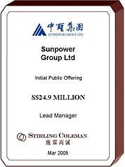 20050300 Sunpower Group Ltd..jpg