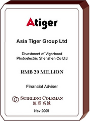 20051100 Asia Tiger Group Ltd_ENG.png