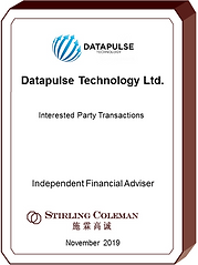 20191118 Datapluse Technology_Eng.png