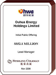 20061100 Ouhua Energy Holdings Limited.j