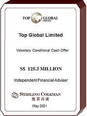 20210616 Top global_Eng.jpg