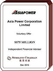 20140407_Asiapower_Eng.jpg