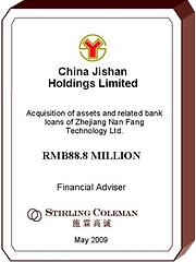 20090500 China Jishan Holdings Ltd._ENG.
