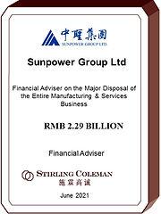 20210420 Sunpower_Eng.jpg