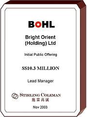 20031100 Bright Orient (Holding) Ltd..jp