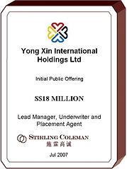 20070700 Yong Xin International Holdings