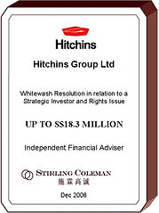 20061200 Hitchins Group Ltd.jpg