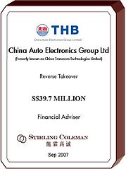 20070900 China Auto Electronics Group Lt