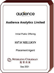 20210930 Audience Analytics - IPO Placement Agent_Eng.jpg