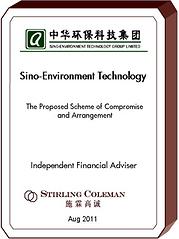 20110800 Sino-Environment Technology.png