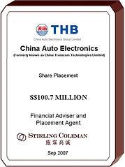 20070900 China Auto Electronics.jpg