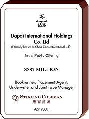 20080400 Dapai International Holdings Co