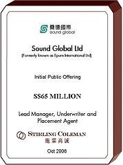 20061000 Sound Global Ltd..jpg