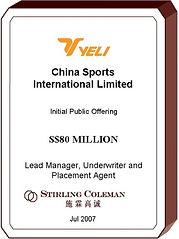 20070700 China Sports International Limi