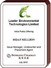 20100700 Leader Environmental Technologi