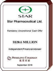 20190917 Star Pharmaceutical_Eng.png
