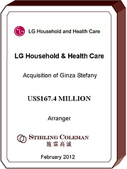 20120200 LG Household & Health Care.png