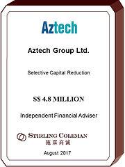 20170904 Aztech_Eng.jpg
