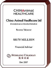 20071200 China Animal Healthcare Ltd_ENG