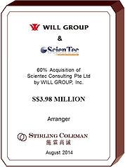 20140812_WILL GROUP & SC_Eng.jpg